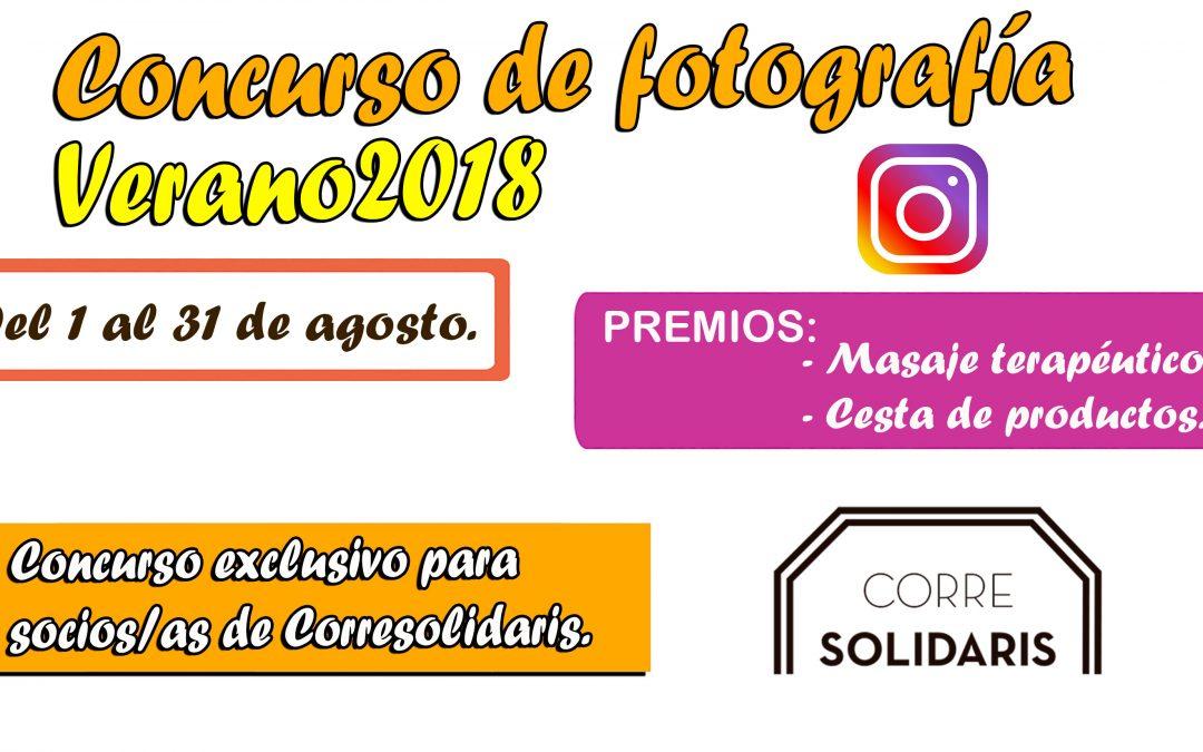 CONCURSO FOTOGRÁFICO VERANO 2018
